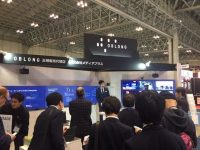 Oblong Announces Partnership with Media Plus of Japan