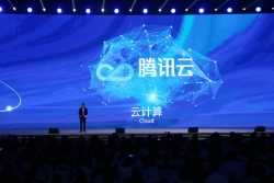 Eyeing Corporate Clients, Tencent Gets Into Video Conferencing